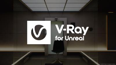V-Ray para Unreal